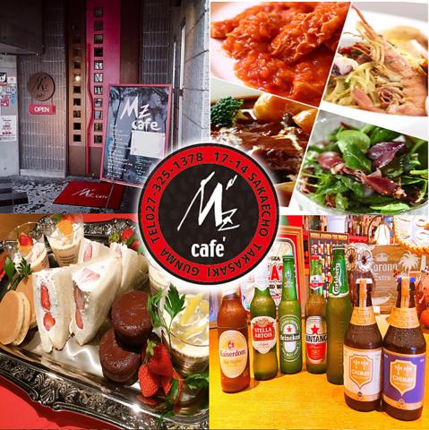 M'z cafe (エムズカフェ)
