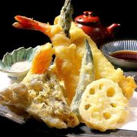 当店自慢の天ぷらは、食材に合せて揚げる時間を変更