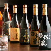日本酒・焼酎が豊富!厳選の季節限定酒も