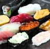 入船鮨 南店のおすすめポイント3