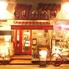 アイラブピザ I LOVE PIZZA 千葉店のロゴ