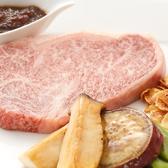 マホガニー MAHOGANY 広島のおすすめ料理2
