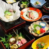 卯柳 先斗町 花のおすすめ料理2
