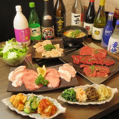 焼肉 福楽苑 鶴見市場店のおすすめ料理1