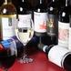 世界各国の厳選ワインを種類豊富にご用意しております♪