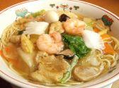 壺中天菜館のおすすめ料理2