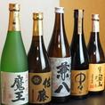 日本酒、焼酎、ワインにウイスキーなど、お酒の品揃えも豊富です。