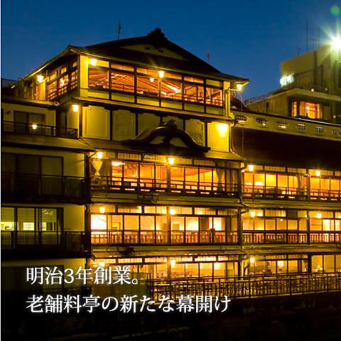 LE UN 鮒鶴京都鴨川リゾート