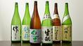 全国各地の銘酒をはじめ、季節の味わいが楽しめるものも取り揃えております。