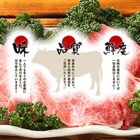 当店自慢の特選和牛を炭火焼でお召し上がり下さい。