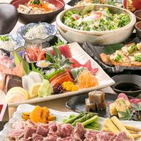 四季折々の食材を味わえます!宴会,歓送迎会に◎