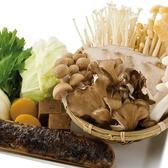 温野菜 駒込店のおすすめ料理3