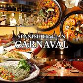 CARNAVAL カルナバルの写真