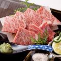 料理メニュー写真仙台牛サーロイン水晶プレート焼き