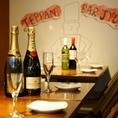 各種イベントやパーティー、結婚式二次会、歓送迎会などにもご利用頂けます!少人数~大人数まで対応可能!アラカルトだけでなくお得なコース料理もご用意しております!!【高槻 居酒屋 バル 和食 個室】