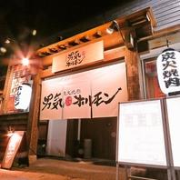 一軒屋風の落ち着ける雰囲気◎宇都宮駅東口、焼肉居酒屋