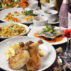 Dining&Bar PRIMAVERAのおすすめ料理1