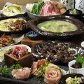 さつま鶏丸 海浜幕張店のおすすめ料理1