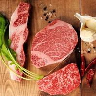 新鮮な和牛×熟成肉!一流の肉師が剪定した牛肉