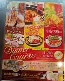 シジャン 天王寺MIO店のおすすめ料理3