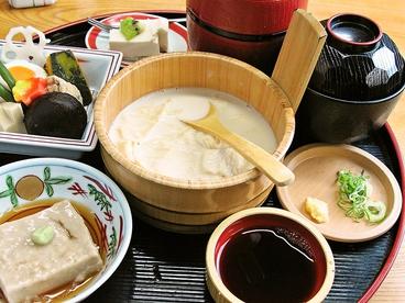 京美茶屋のおすすめ料理1