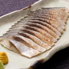 九州産 炙り〆鯖