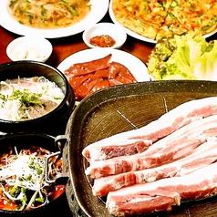 韓国食堂 ジョッパルゲ 荻窪のコース写真