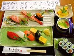 トップ寿司 福重店の写真