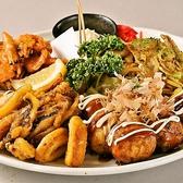 アーサー 幕張店のおすすめ料理3