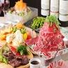和個室×肉バル MIYABI 大船駅前店のおすすめポイント2