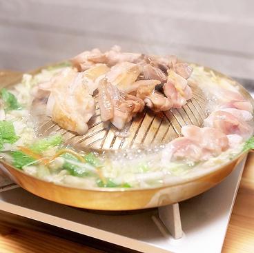 天満肉鍋酒場 333のおすすめ料理1