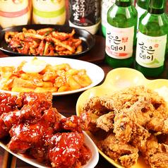 韓国料理 マショチキンの写真