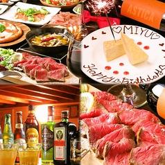 居心地 at home dining 大宮店の写真