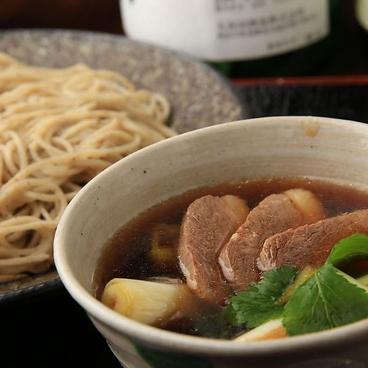 SOBA.るのおすすめ料理1