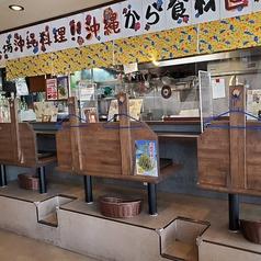 馬い鶏+沖縄料理の特集写真