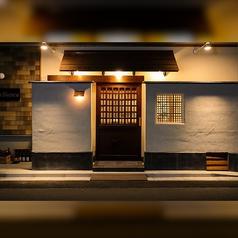 柳町 銀乃の写真
