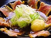 王龍ラーメン 丸亀本店のおすすめ料理2