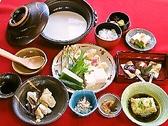京美茶屋のおすすめ料理2
