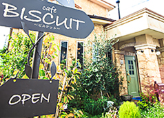 Cafe BISCUIT ビスケット