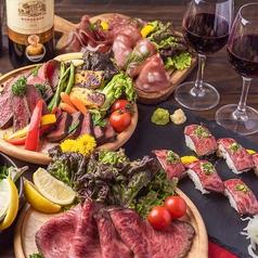肉バル 牛若丸 三宮店のおすすめ料理1