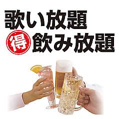 コート・ダジュール 飯田橋駅前店のおすすめ料理1