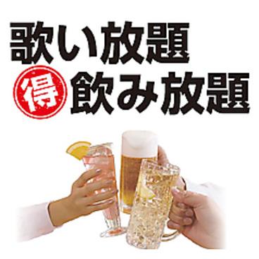 コート・ダジュール 仙川2号店のおすすめ料理1