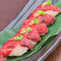 ここや隠れ名物!仙台牛の炙り握り寿司!