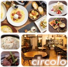 チーズカフェ チルコロ circolo 熊谷店の写真
