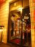 カフェ・ド・ラペ 横浜 Cafe de la Paixのロゴ