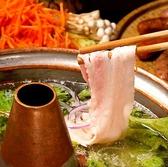 ほむら庵 池袋東口店のおすすめ料理2