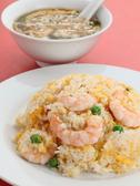 蓬莱閣 上野のおすすめ料理2