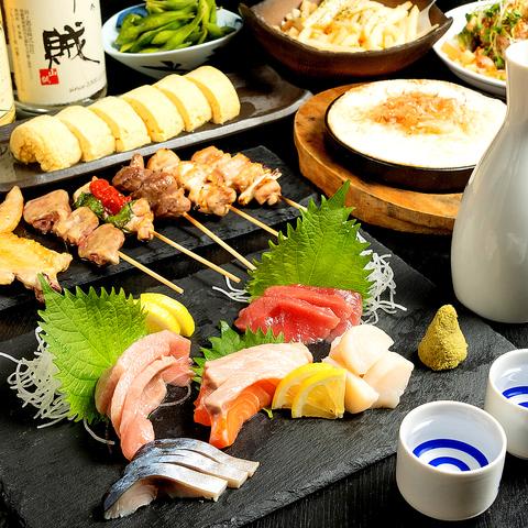 ワイワイ宴会を楽しむなら!特別コース♪120分飲み放題付き4500円【お得なクーポンあります♪】