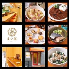 京のお食事処 おばんざいと串揚げ まい喜の写真