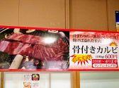 韓国料理 焼肉 向の雰囲気3